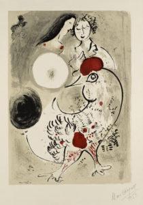 Coppia di amanti con gallo, 1951 Litografia a colori,  Dono di Ida Chagall, Parigi © Chagall ® by SIAE 2015